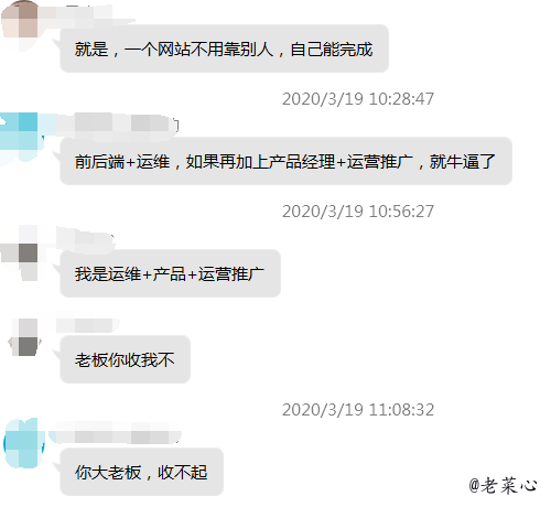 QQ图片20200323000119.png